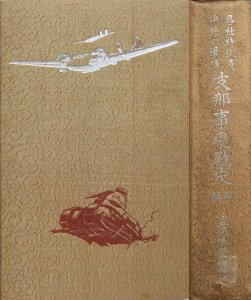 book01.jpg