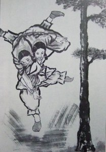 mikazuchi.jpg