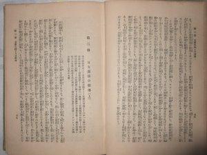 nishikankei.jpg