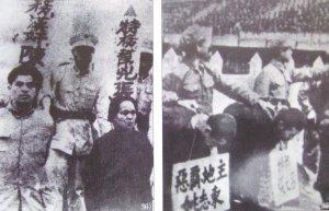 sekihei02.jpg